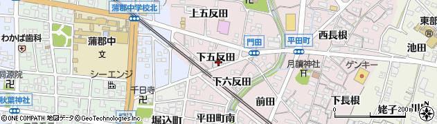 愛知県蒲郡市平田町(下五反田)周辺の地図