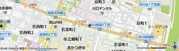 兵庫県姫路市市川橋通周辺の地図