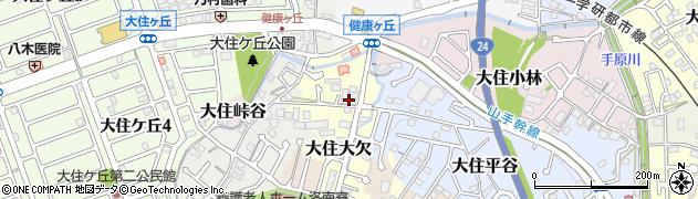 京都府京田辺市大住大欠周辺の地図