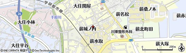 京都府京田辺市薪城ノ内周辺の地図