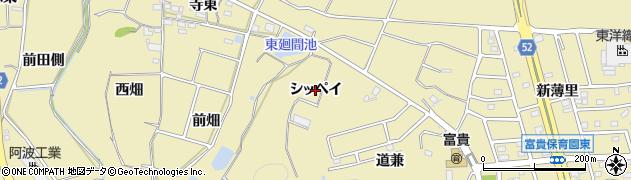 愛知県武豊町(知多郡)冨貴(シッペイ)周辺の地図