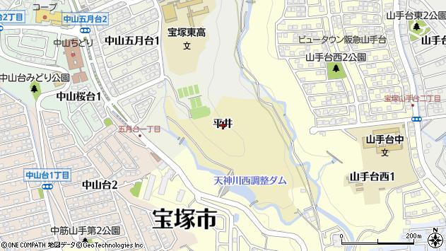〒665-0872 兵庫県宝塚市中筋平井の地図