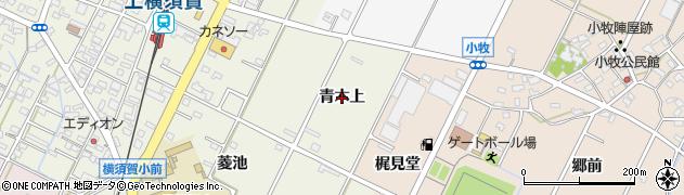 愛知県西尾市吉良町上横須賀(青木上)周辺の地図