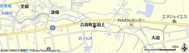 愛知県西尾市吉良町宮迫(上)周辺の地図