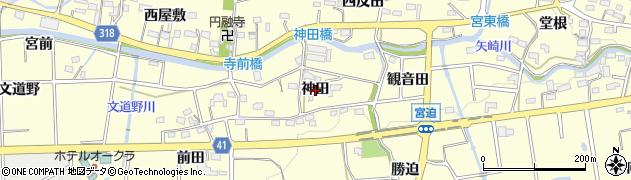 愛知県西尾市吉良町宮迫(神田)周辺の地図