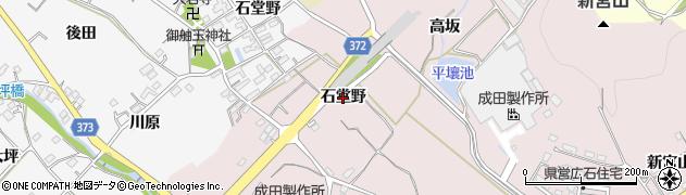 愛知県豊川市御津町広石(石堂野)周辺の地図