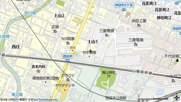 〒670-0996 兵庫県姫路市土山の地図