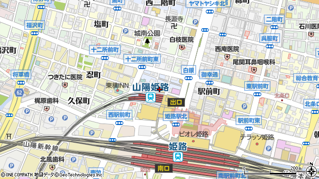 〒670-0912 兵庫県姫路市南町の地図