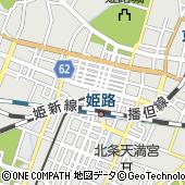 兵庫県姫路市南町11