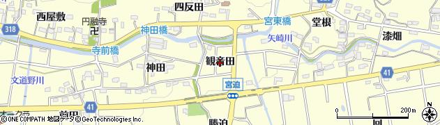 愛知県西尾市吉良町宮迫(観音田)周辺の地図