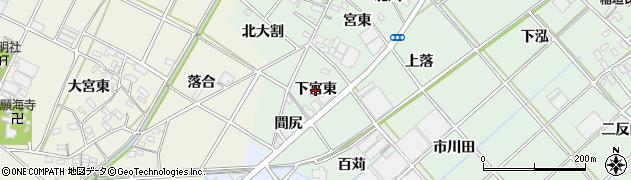 愛知県西尾市野々宮町(下宮東)周辺の地図