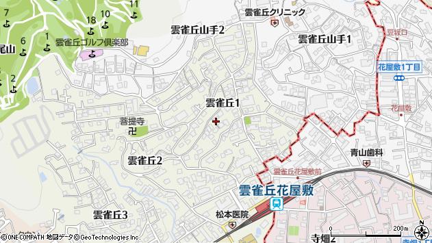 〒665-0805 兵庫県宝塚市雲雀丘の地図