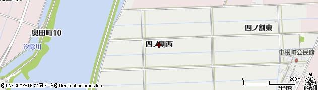 愛知県西尾市中根町(四ノ割西)周辺の地図