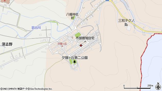〒671-0215 兵庫県姫路市飾東町夕陽ケ丘の地図