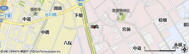 愛知県豊川市麻生田町(田島)周辺の地図