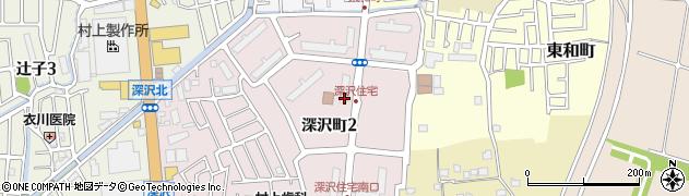 府営深沢住宅周辺の地図