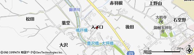 愛知県豊川市御津町豊沢(入ノ口)周辺の地図
