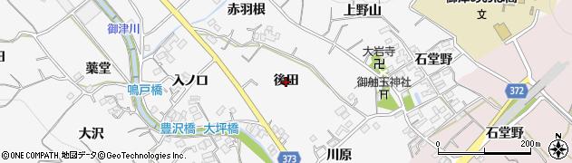 愛知県豊川市御津町豊沢(後田)周辺の地図