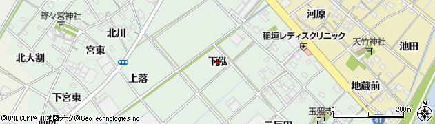 愛知県西尾市横手町(下泓)周辺の地図