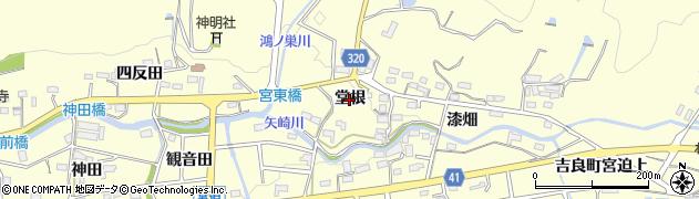 愛知県西尾市吉良町宮迫(堂根)周辺の地図