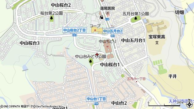 〒665-0877 兵庫県宝塚市中山桜台の地図