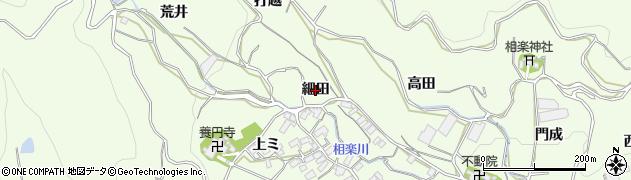 愛知県蒲郡市相楽町(細田)周辺の地図