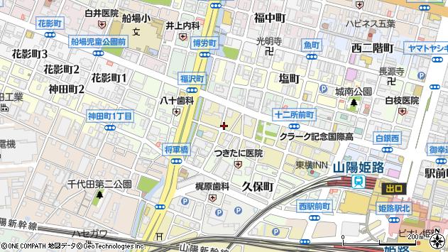 〒670-0917 兵庫県姫路市忍町の地図