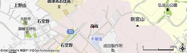 愛知県豊川市御津町広石(高坂)周辺の地図