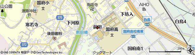 愛知県豊川市国府町(前田)周辺の地図