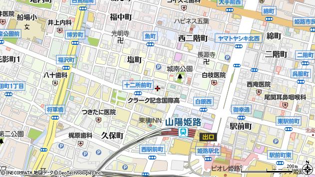 〒670-0911 兵庫県姫路市十二所前町の地図