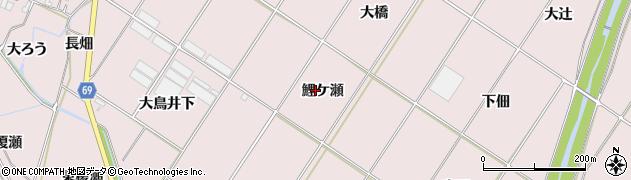 愛知県豊橋市賀茂町(鯉ケ瀬)周辺の地図