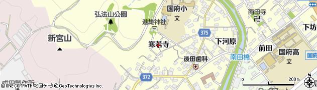 愛知県豊川市国府町(寒若寺)周辺の地図