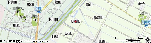 愛知県西尾市行用町(七右山)周辺の地図