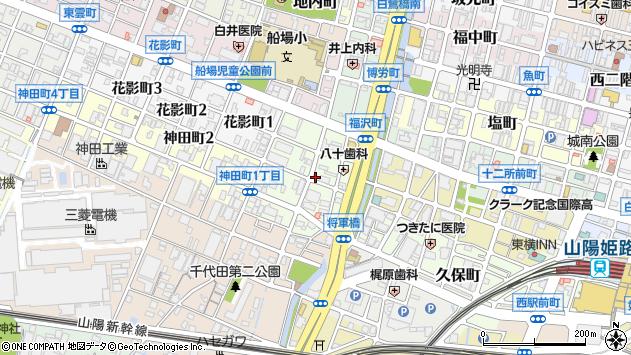 〒670-0992 兵庫県姫路市福沢町の地図