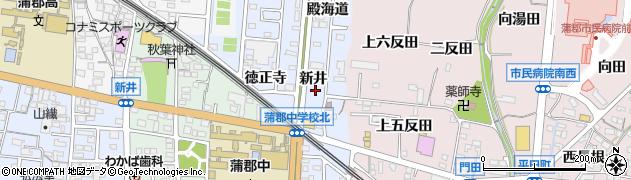 愛知県蒲郡市新井形町(新井)周辺の地図