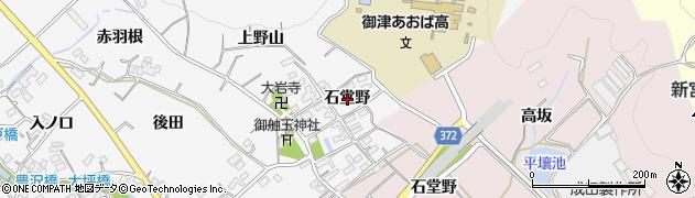愛知県豊川市御津町豊沢(石堂野)周辺の地図