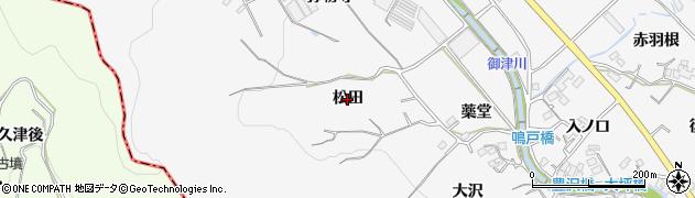 愛知県豊川市御津町豊沢(松田)周辺の地図