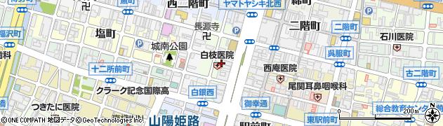 兵庫県姫路市白銀町周辺の地図