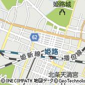 兵庫県姫路市十二所前町78