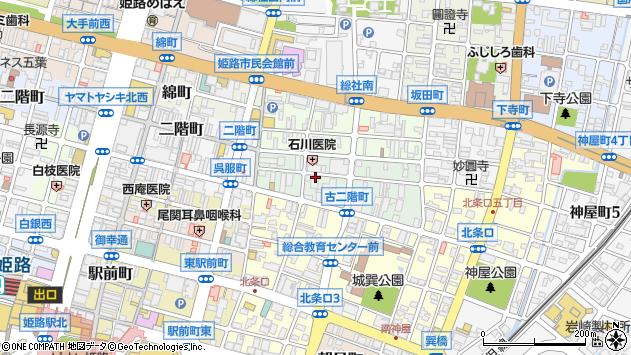 〒670-0936 兵庫県姫路市古二階町の地図