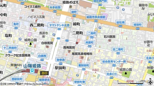 〒670-0923 兵庫県姫路市呉服町の地図