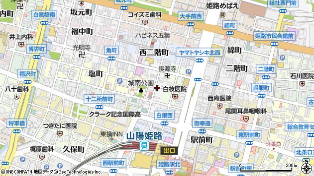 〒670-0903 兵庫県姫路市立町の地図