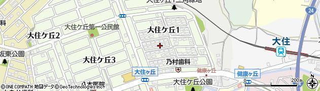 京都府京田辺市大住ケ丘周辺の地図