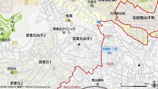 〒665-0804 兵庫県宝塚市雲雀丘山手の地図