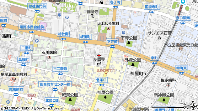 〒670-0933 兵庫県姫路市平野町の地図
