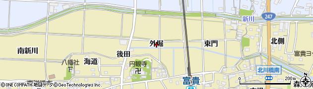愛知県武豊町(知多郡)冨貴(外堀)周辺の地図