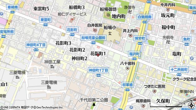 〒670-0047 兵庫県姫路市花影町の地図