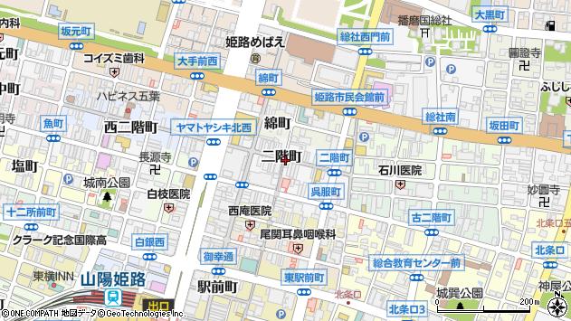 〒670-0922 兵庫県姫路市二階町の地図