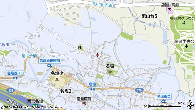 〒669-1147 兵庫県西宮市名塩の地図