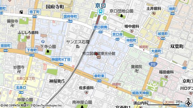 〒670-0835 兵庫県姫路市幸町の地図